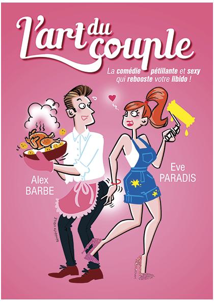 lart-du-couple